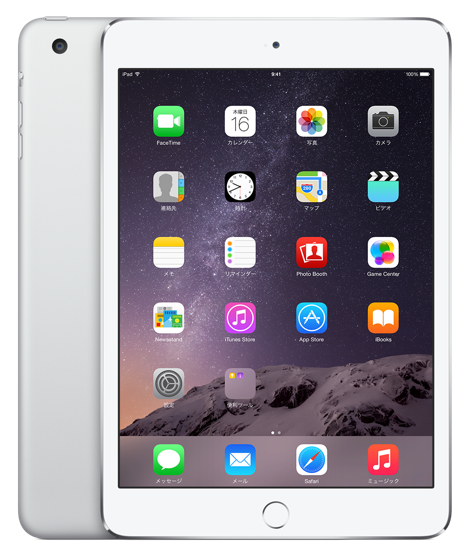 【Apple】 iPad mini 3