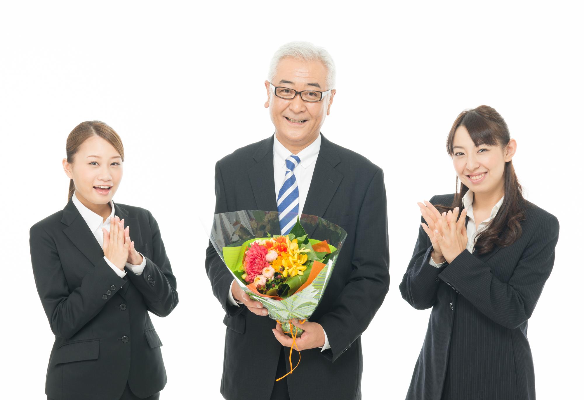 男性への退職祝いの選び方のポイントとは?