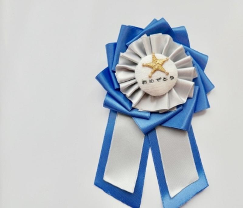 栄えある叙勲・褒章のお祝いにはWebカタログギフトでスマートな贈り物を