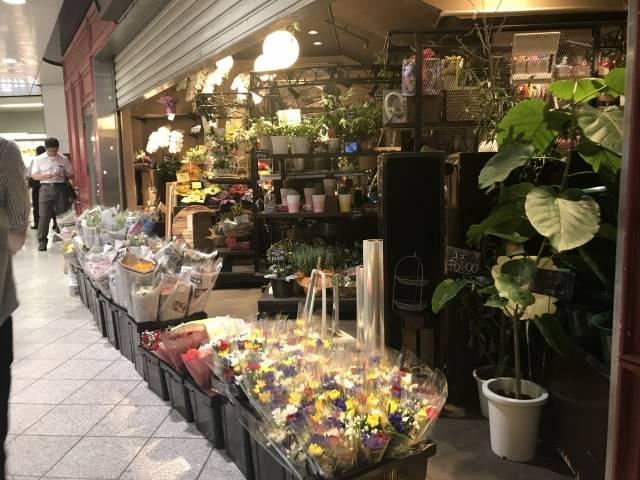 お花屋さんの店舗