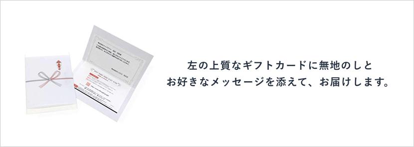 img_message