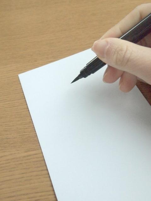 はがきと筆ペン