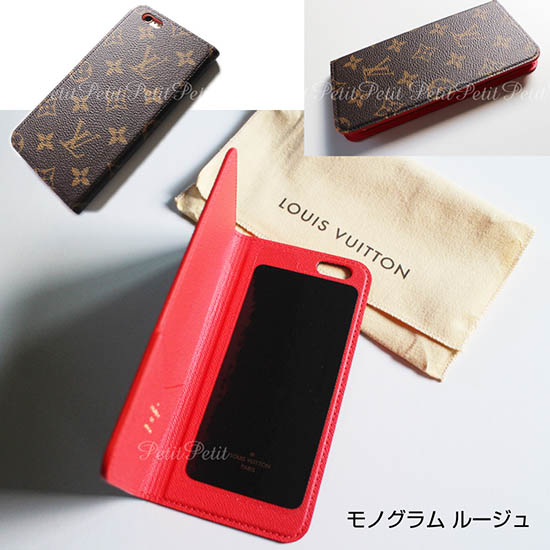 【LOUIS VUITTON】 iPhone7Plus ケース/手帳型