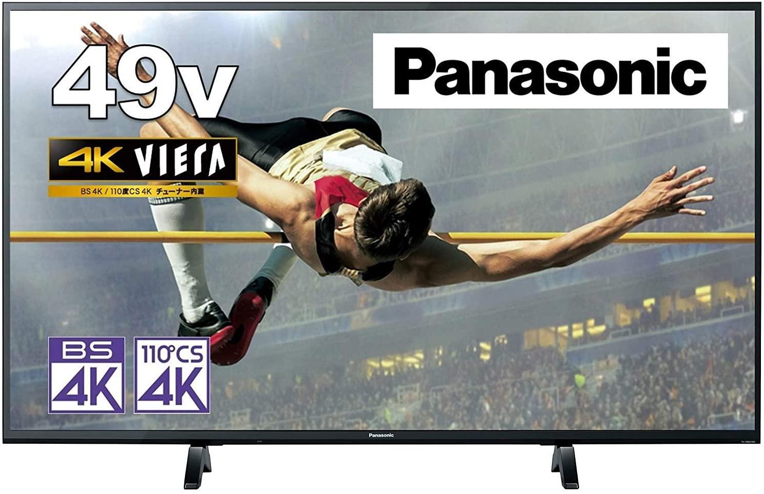 【Panasonic 】 49V型 4K 最新型液晶テレビ