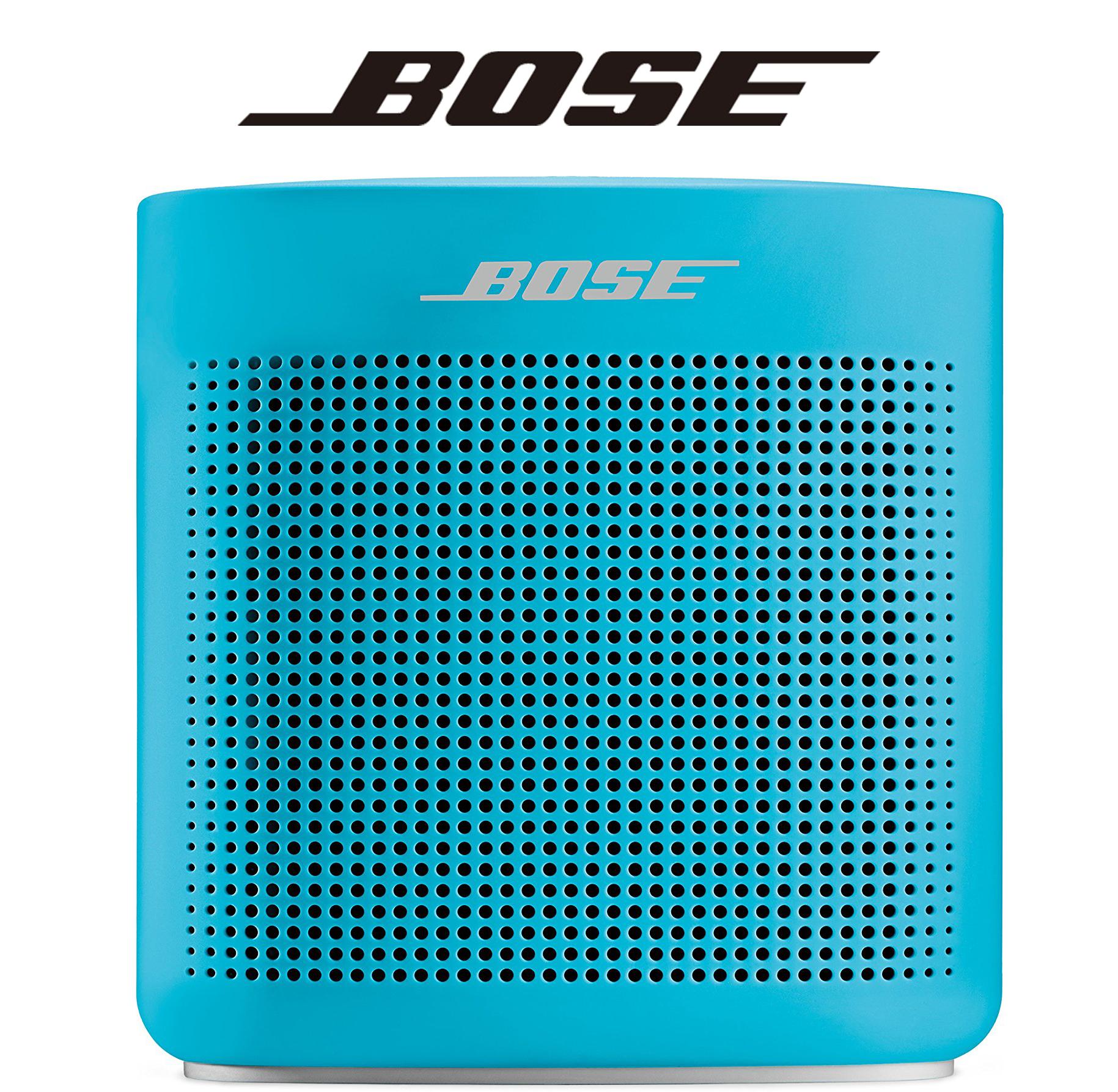 【Bose】ポータブルワイヤレススピーカー アクアティックブルー