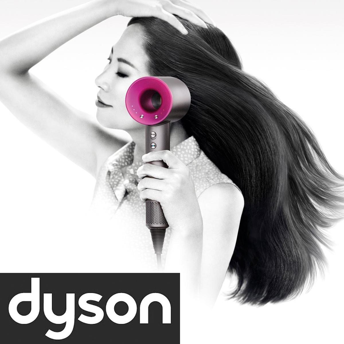 【Dyson】Supersonic  ヘアドライヤー ホワイト/シルバー