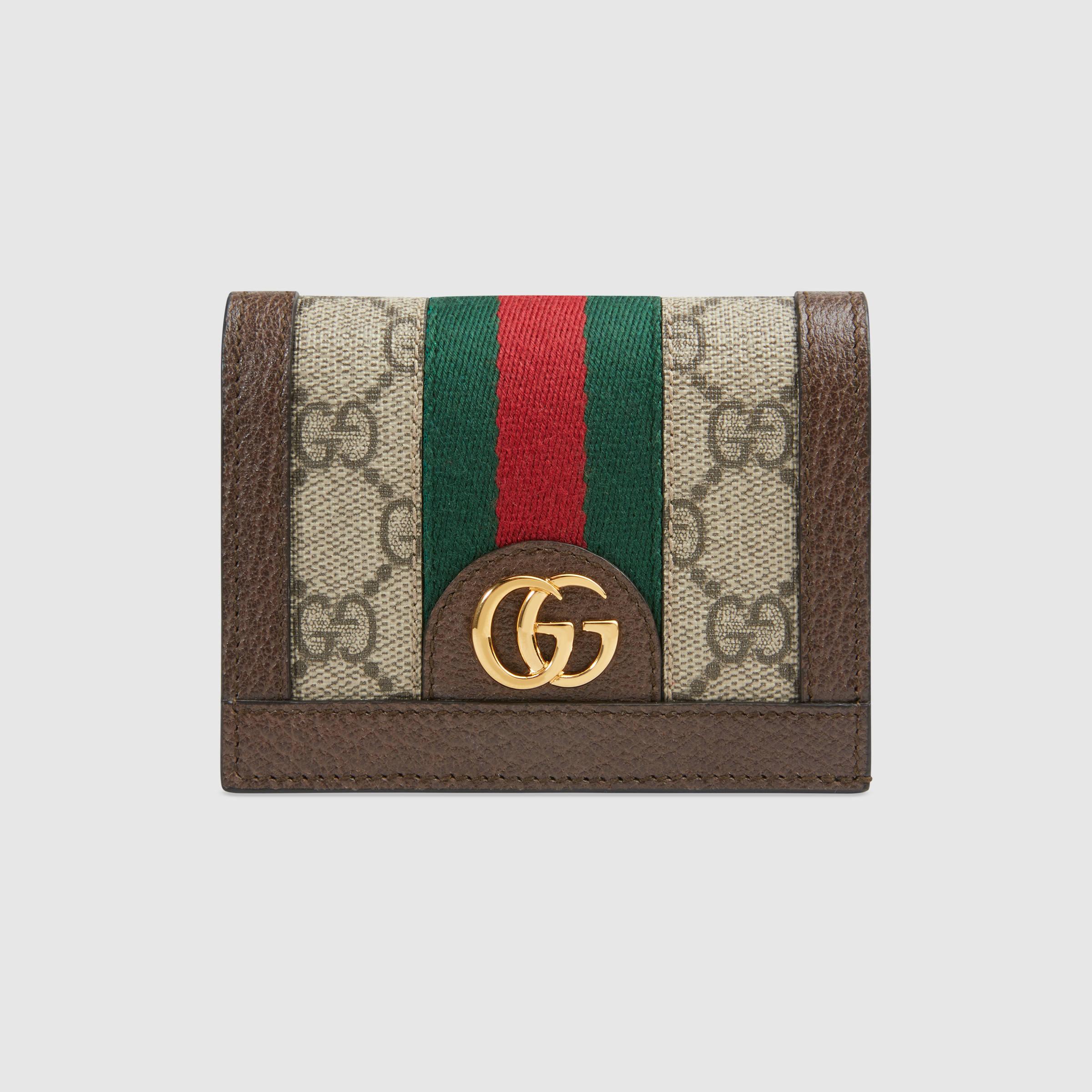 GUCCI オフィディア GG カードケース