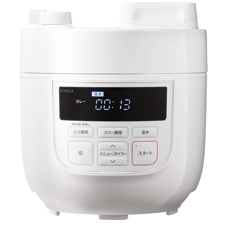 siroca 電気圧力鍋 ホワイト