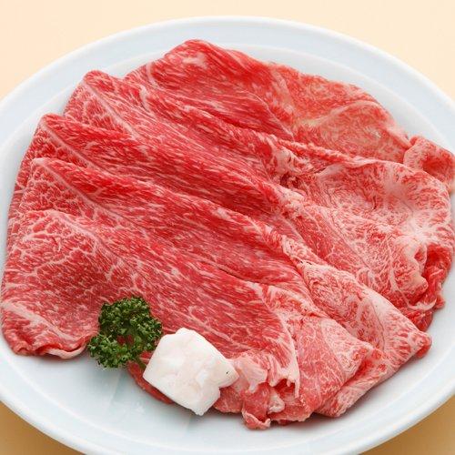 神戸牛 しゃぶしゃぶ肉 極上 1kg