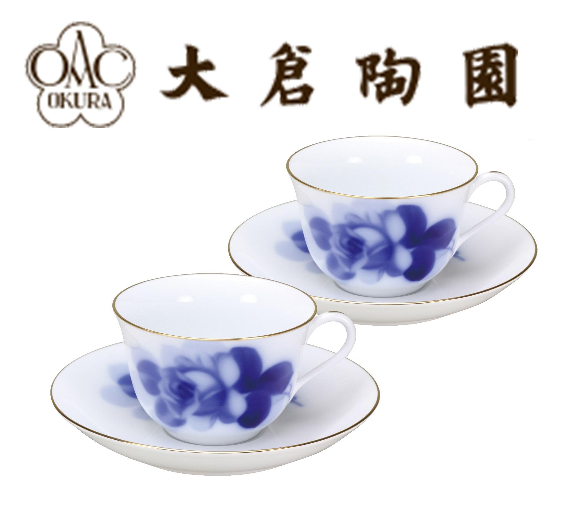 宮内庁御用達【大倉陶園】ブルーローズ 碗皿ペアセット(接客時に最適)