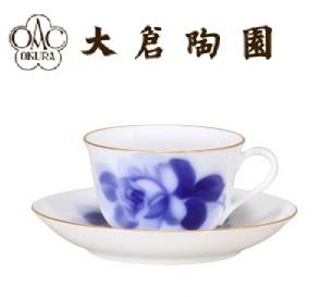 【大倉陶園】ブルーローズ 碗皿