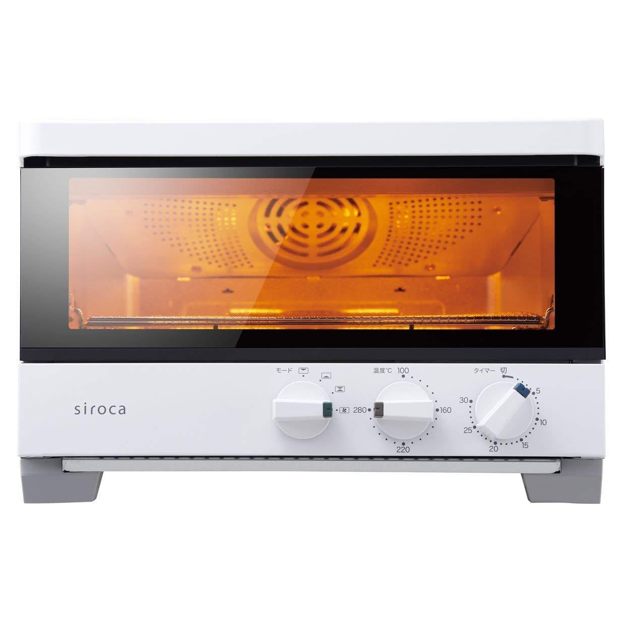 【シロカ】グラファイト&コンベクション トースター ホワイト【瞬間発熱グラファイトヒーター×熱風循環機能】