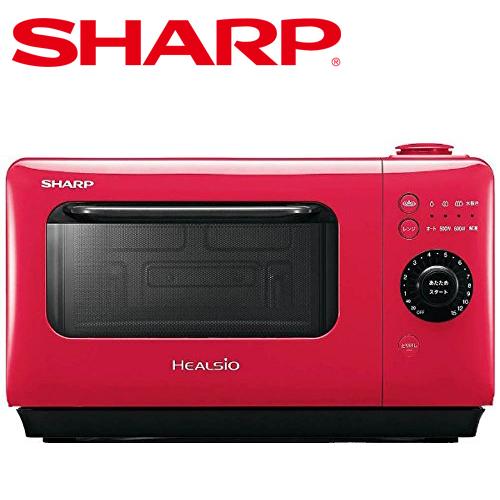 【SHARP】ヘルシオグリエレンジ赤 定価59,270円(税込)