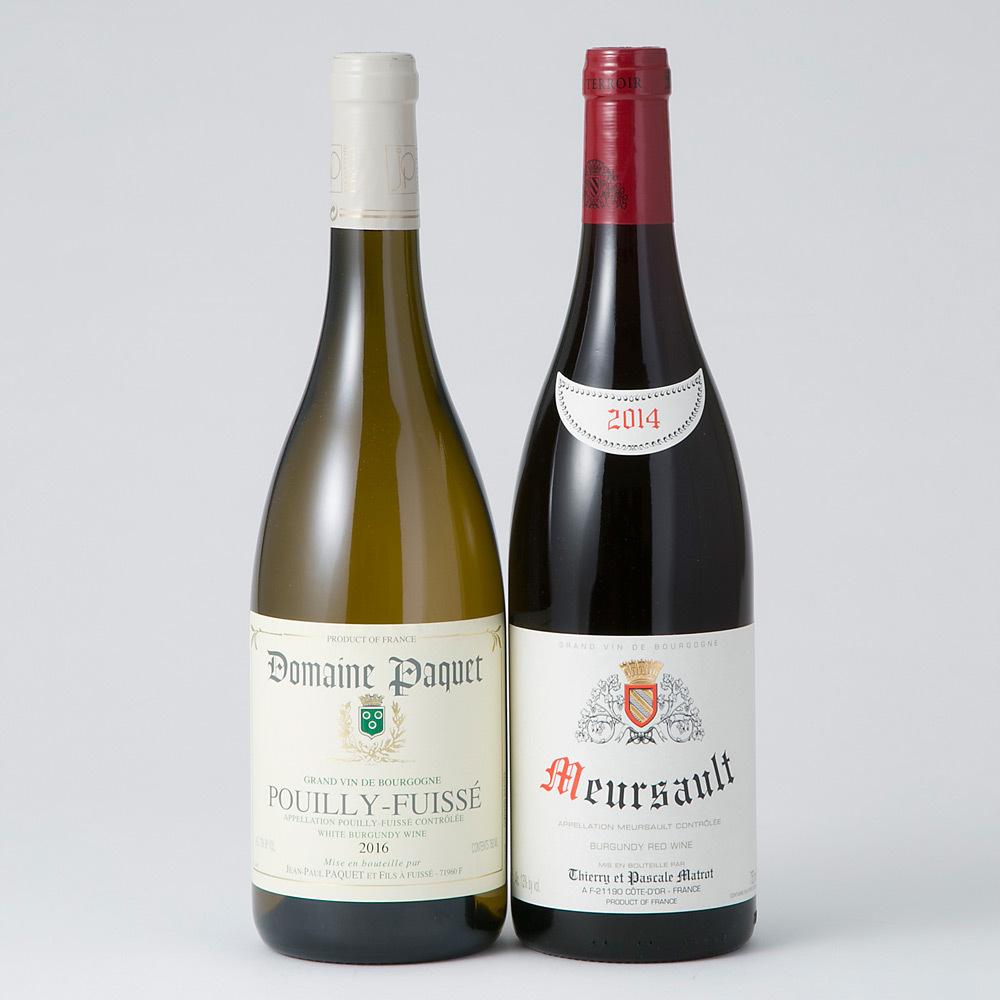 選ばれ続ける名門 ブルゴーニュワイン紅白セット