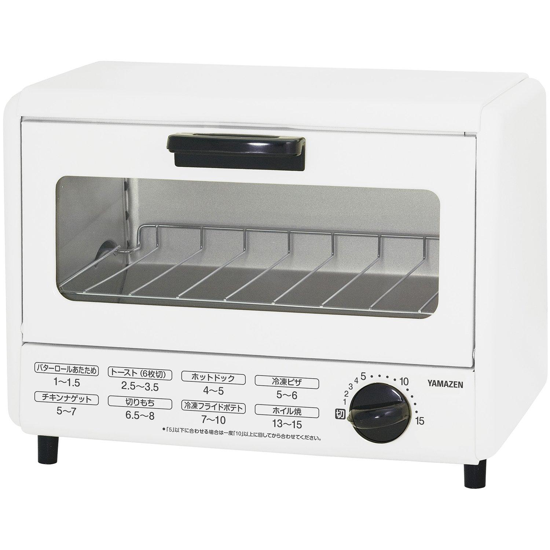 【山善】 オーブントースター 860W ホワイト