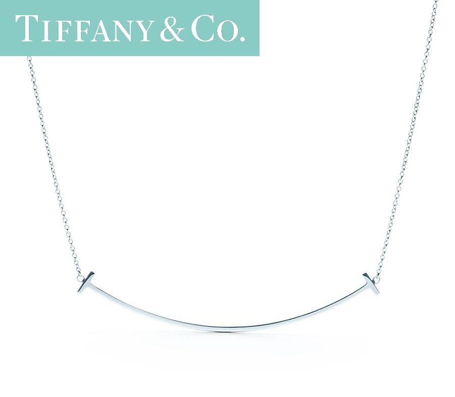 【Tiffany】 スマイル ペンダント シルバー