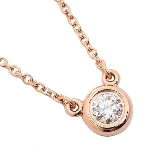 【TIFFANY&Co.】 ダイヤモンド バイザヤード 0.17ct 16IN 18R ペンダント ローズゴールド
