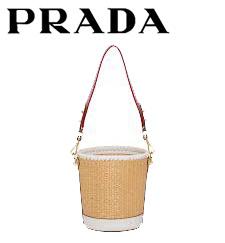 【PRADA】バケットバッグ ベージュ+ホワイト