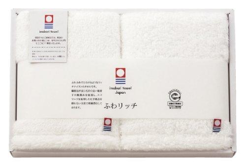 【今治タオル】 ふわリッチ無撚糸 フェイスタオル 2枚セット