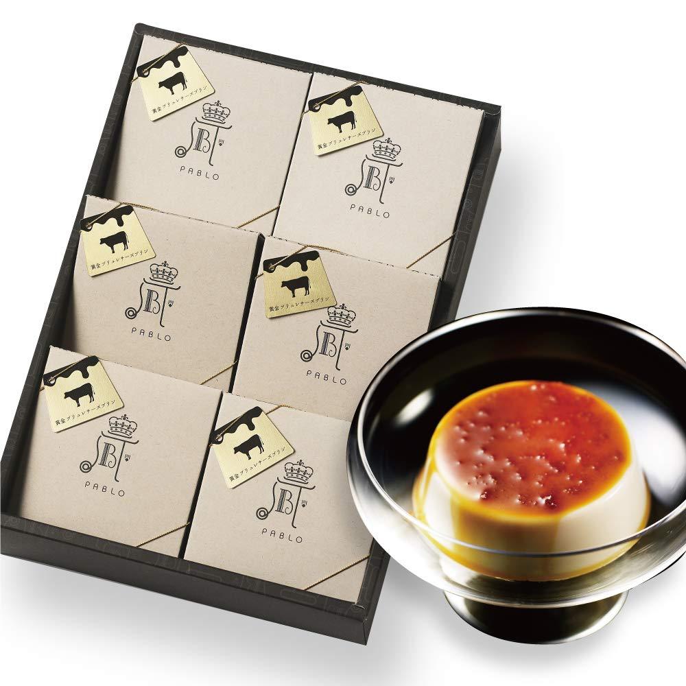 黄金ブリュレチーズプリン(6個セット)