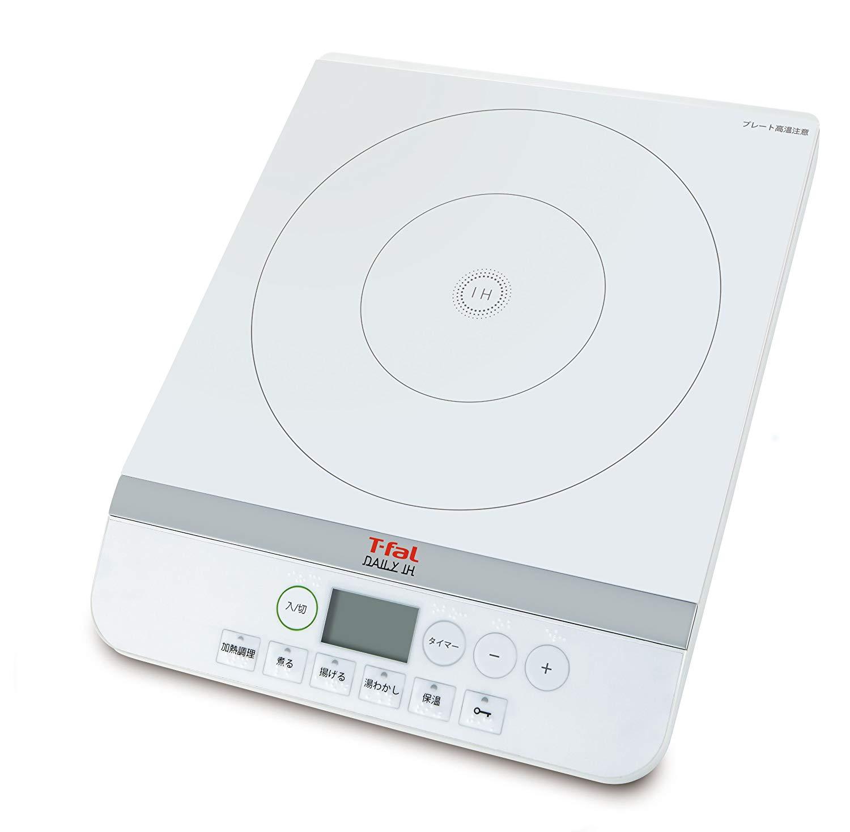 【ティファール】 IH調理器 クッキングヒーター デイリー ホワイト
