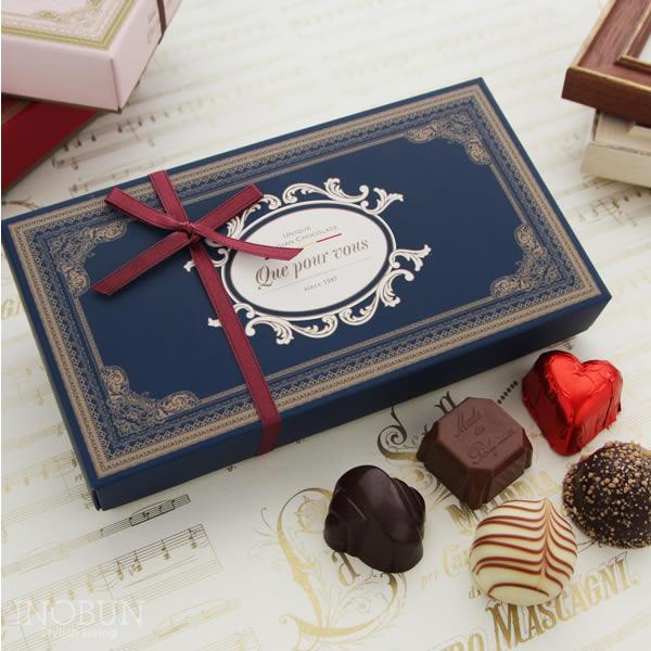 クプルブ ユイット Que pour vous huit チョコレート  8粒