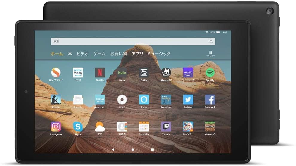 【Amazon】Fire HD 10 タブレット ブラック (10インチHDディスプレイ) 64GB