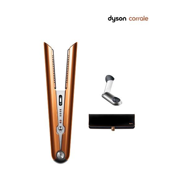 【Dyson】Corrale コッパー/ブライトニッケル