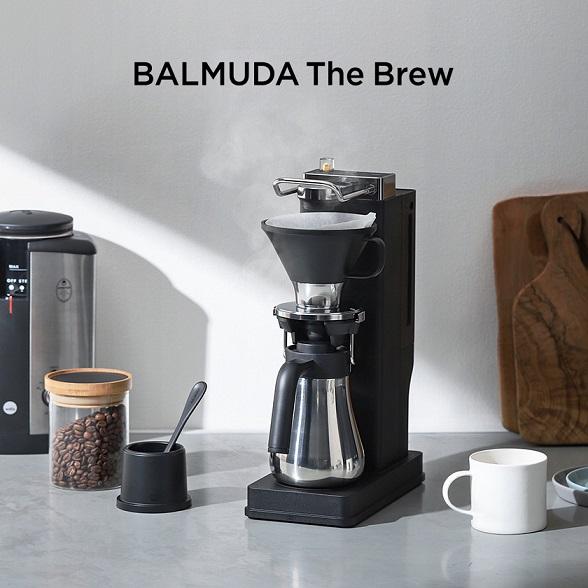 【BALMUDA】The Brew コーヒーメーカー