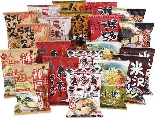 全日本味くらべラーメン 20食セット