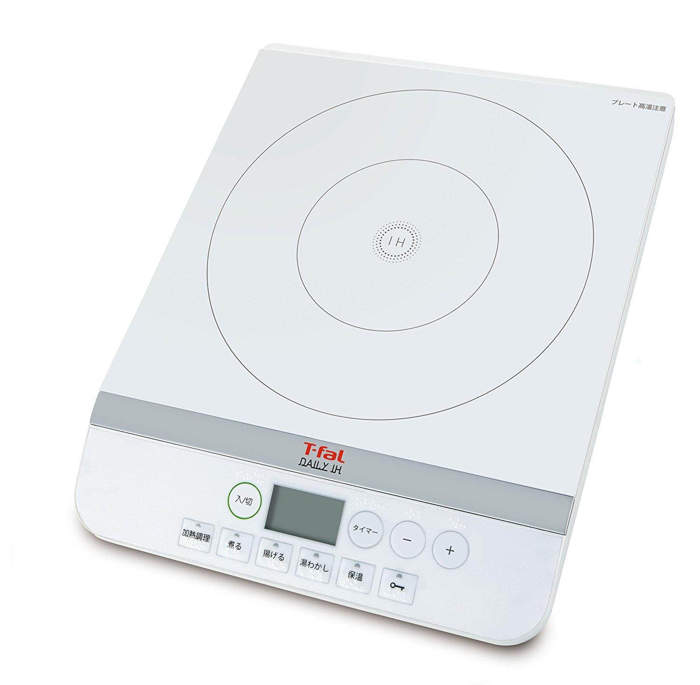 【T-fal】IH調理器(ホワイト)