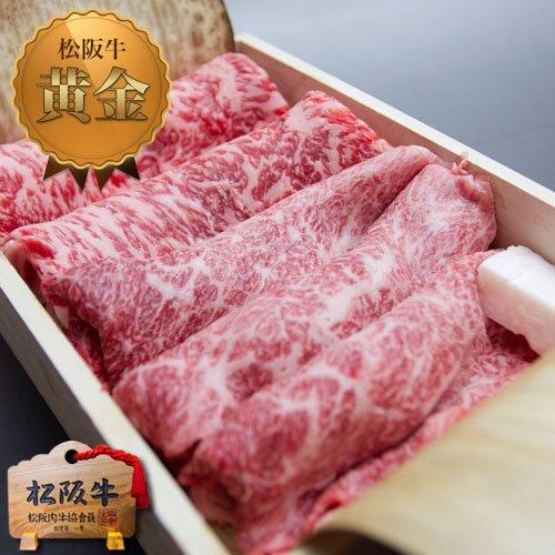 桐箱入り 松阪牛 特選すき焼き800g