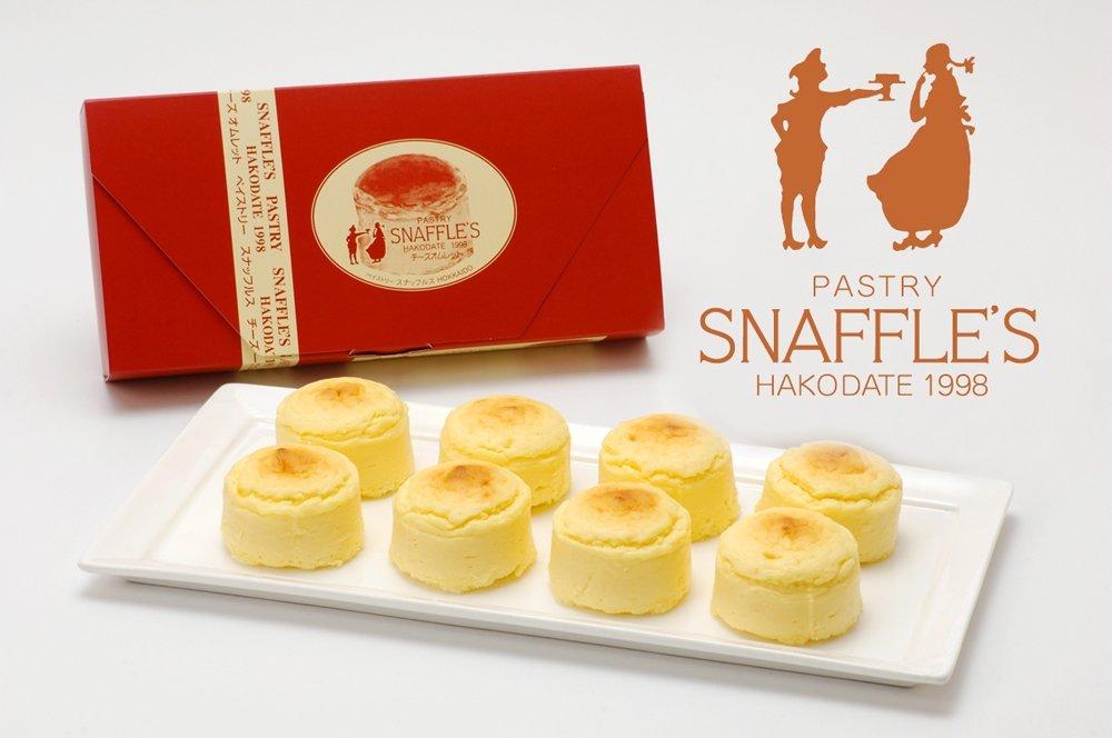 【ペイストリー スナッフルス】チーズオムレット(8個入×12箱セット)