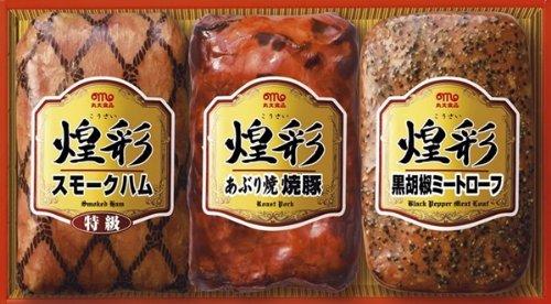 【丸大食品】 煌彩ハムギフト