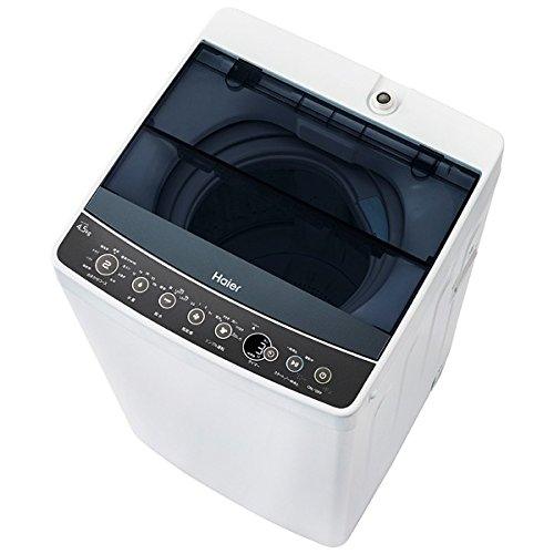 【Haier】全自動洗濯機 利便性抜群の4.5Kg
