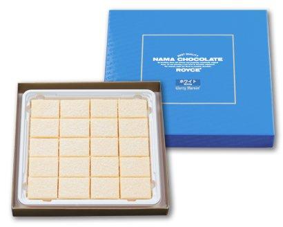 ROYCE'(ロイズ) 生チョコレート [ホワイト]