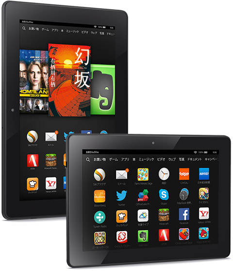 【Amazon】Kindle Fire HDX 8.9
